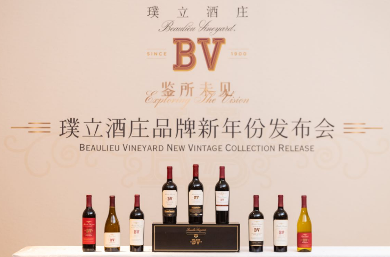 惊艳亮相!富邑旗下璞立酒庄(Beaulieu Vineyard)正式发